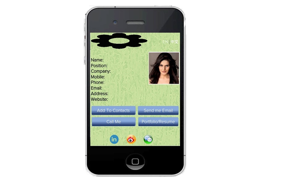 MUPC App is Mobile User  Profile Customization App